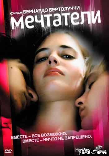 Онлайн эротические комедии с трантербех, ебет девку в рот за голову